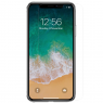 Защитное стекло для APPLE iPhone XR/11 (0.3 мм, 2.5D)