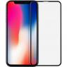 Защитное стекло для APPLE iPhone Xr/11 (0.3 мм, 4D/5D черное)
