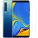 Защитное стекло для SAMSUNG A920 Galaxy A9 (2018) (0.3 мм, 2.5D)