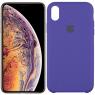 Чехол силиконовый для iPhone X/Xs Тёмно Фиолетовый