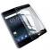 Защитное стекло для NOKIA 5 Full Glue (0.3 мм, 2.5D, чёрное)